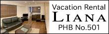 LIANA Vacation Rental